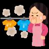 洗濯機のいやな匂いのストレスから解放されるためには